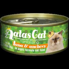 Aatas Cat Tantalizing Tuna & Anchovy 80g
