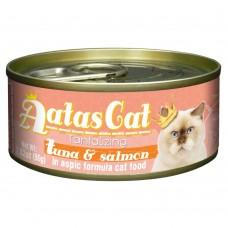 Aatas Cat Tantalizing Tuna & Salmon 80g