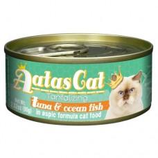 Aatas Cat Tantalizing Tuna & Ocean Fish 80g