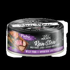 Absolute Holistic Raw Stew Duck Organs Wild Tuna & Mountain Lobster Recipe 80g