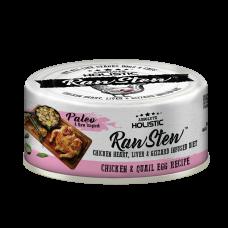 Absolute Holistic Raw Stew Chicken Organs Deboned Chicken & Quail Egg Recipe 80g