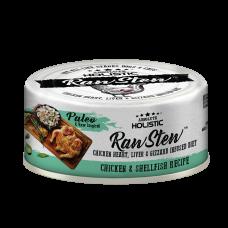 Absolute Holistic Raw Stew Chicken Organs Deboned Chicken & ShellFish Recipe 80g (24can )