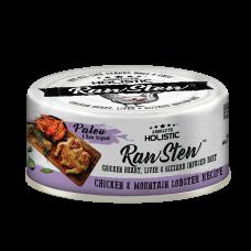 Absolute Holistic Raw Stew Chicken Organs Deboned Chicken & Mountain Lobster Recipe 80g