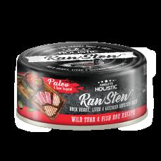 Absolute Holistic Raw Stew Duck Organs Wild Tuna & Fish Roe Recipe 80g (24can )