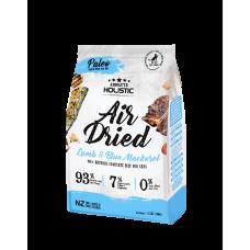 Absolute Holistic Air Dried Cat Food 500g Blue Mackerel & Lamb