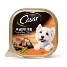 Cesar French Style Chicken with Vegetables 100g