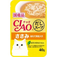 Ciao Clear Soup Pouch Chicken Fillet & Scallop 40g Carton (16 Pouches)
