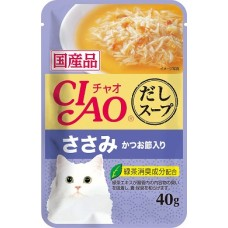 Ciao Clear Soup Pouch Chicken Fillet Topping Dried Bonito 40g Carton (16 Pouches)