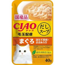 Ciao Clear Soup Pouch Chicken Fillet & Maguro Topping Scallop With Fiber 40g Carton (16 Pouches)