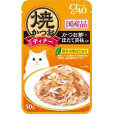 Ciao Grilled Pouch Tuna Flakes With Scallop & Sliced Bonito In Jelly 50g Carton (16 Pouches)