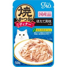 Ciao Grilled Pouch Tuna Flakes With Scallop In Jelly 50g Carton (16 Pouches)
