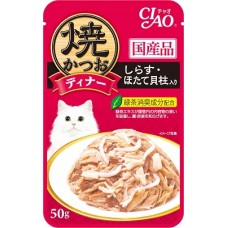 Ciao Grilled Pouch Tuna Flakes With Whitebait & Sallop In Jelly 50g Carton (16 Pouches)