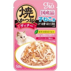 Ciao Grilled Pouch Tuna Flakes With Sliced Bonito & Scallop In Jelly For Kitten 50g Carton (16 Pouches)