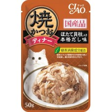 Ciao Grilled Pouch Tuna Flakes With Scallop Japanese Broth In Jelly 50g Carton (16 Pouches)