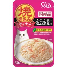 Ciao Grilled Pouch Chicken Flakes With Crabstick & Scallop In Jelly 50g Carton (16 Pouches)