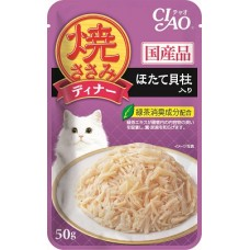 Ciao Grilled Pouch Chicken Flakes With Scallop In Jelly 50g Carton (16 Pouches)