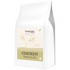 Vorous Super Premium Cat Chicken With Rice 2kg