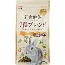 Gex Saihoku Kenbi 7 Blend >5yr Rabbit 800g