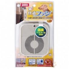 AnIvory Comfort Fan