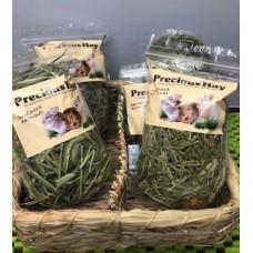 Precious Hay Basket ( Christmas Set )