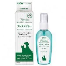 Lion Breath Spray 80mL