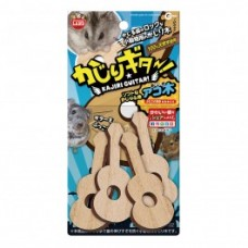 Marukan Wooden Acoustic Guitar for Small Animals