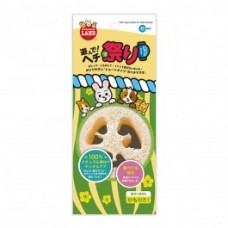 Marukan Short Type Loofah for Small Animals (MR895)