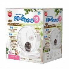 Marukan Clean & Clear Hamster Wheel 15cm