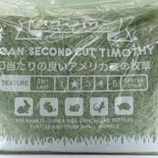 Momi 2nd Cut 2.5kg ( Loose Pack )