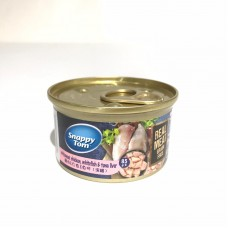 Snappy Tom Grain Free Whitemeat Chicken, Whitefish & Tuna Liver 85g (24 Cans)