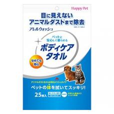 Happy Pet Allergen Wash Body Care Towel 25's