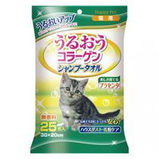 Happy Pet Shampoo Towel 25's (2 Packs)