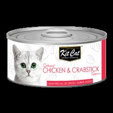 Kit Cat Deboned Chicken & Crabstick 80g