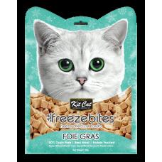 Kit Cat Freeze Bites Cat Treats Foie Gras Flavour 15g