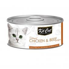 Kit Cat Deboned Chicken & Beef 80g
