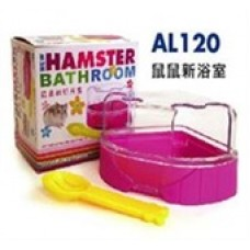 Alex Hamster Bathroom Purple Al120