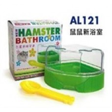 Alex Hamster Bathroom Green AL121