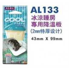 Alex Hamster Cool Plate AL133 (for AL132)