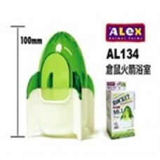 Alex Hamster Rocket Room Green AL134