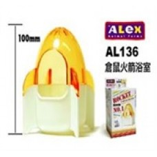 Alex Hamster Rocket Room Orange AL136