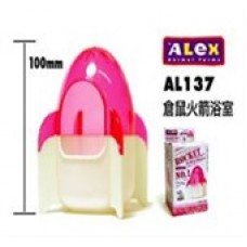 Alex Hamster Rocket Room Pink AL137