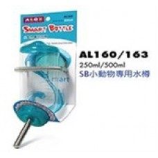 Alex Smart Bottle Blue 500ml AL163