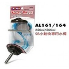 Alex Smart Bottle Brown 500ml AL164