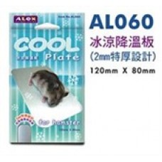 Alex Hamster Cool Plate Medium AL60