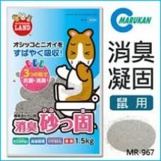 Marukan Deodorant Sand 1.5kg