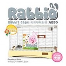 Alice Rabbio AE50 Cream