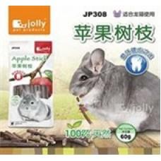 Jolly Apple Sticks 60g JP308