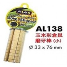 Alex Hamster Corn-Shaped Gnawing Stick AL138