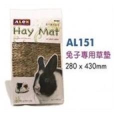 Alex Hay Mat (L) AL151s