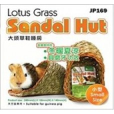 Jolly Lotus Grass Sandal Hut - S JP169